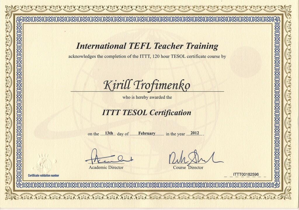Дипломы и сертификаты учителей Курсы английского языка english  Курсы английского языка english planet