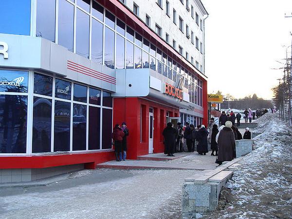 комментарии фотография универмаг восход г магадан задержала западе грузии
